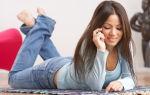 Каким должен быть уровень ТТГ при планировании беременности