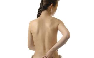 Боль в копчике при беременности — причины возникновения + советы как облегчить боль