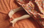 Что делать, если у беременных сводит ноги — лечение и профилактика недуга + советы по оказанию первой помощи