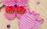 8 способов как зачать девочку