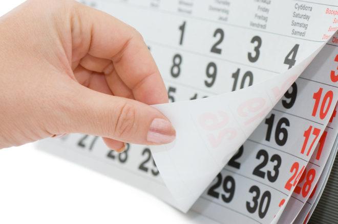 Симптомы замершей беременности на ранних сроках