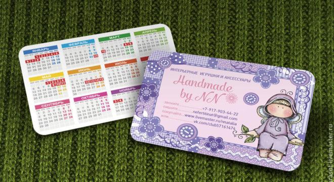 Определяем овуляцию по календарю